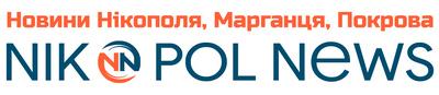 Новости Никополя Марганца Покрова