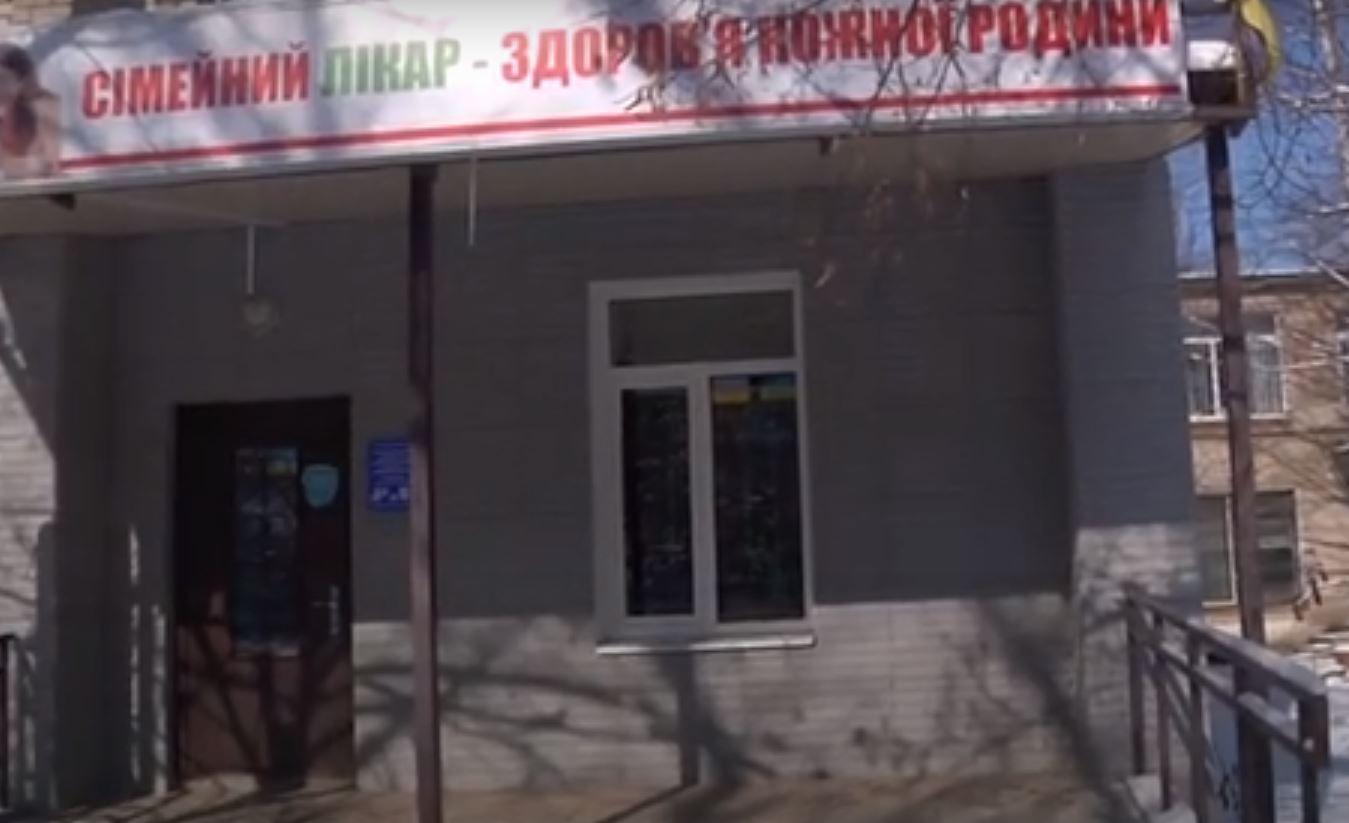 В Марганце закрывают амбулаторию: 6000 человек остаются без финансирования НСЗУ (видео)