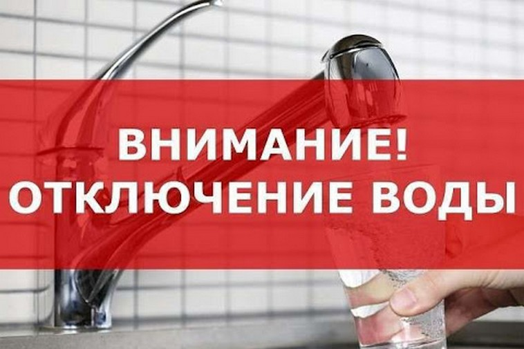 В Никополе отключат воду в одном из районов 28 февраля