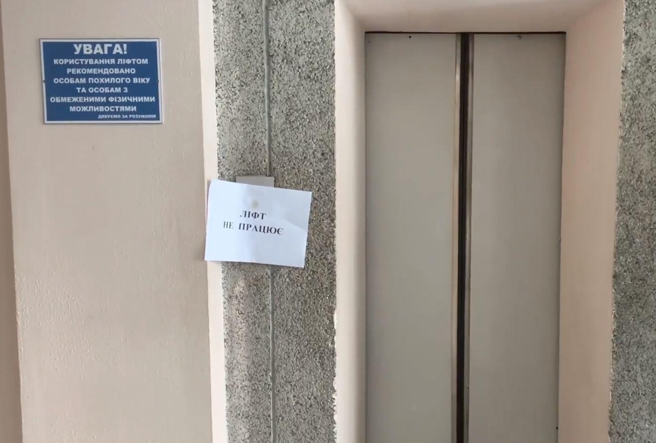В исполкоме Никополя прокомментировали «лифт за миллион» (видео)