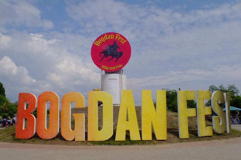 В Никополе пройдет блогер-квест «BogdanFest»: как принять участие