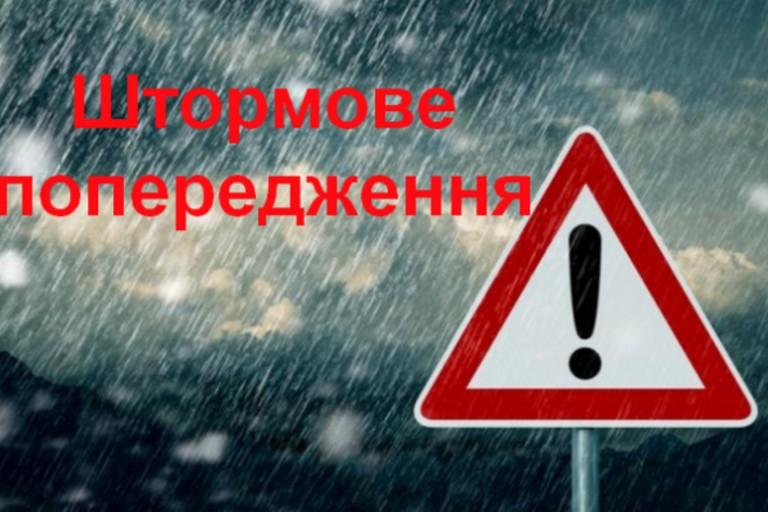 По Нікополю і регіону оголосили штормове попередження: рівень небезпеки «жовтий»