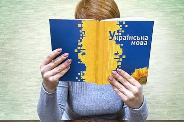 Нікопольців запрошують на безкоштовні курси з української мови